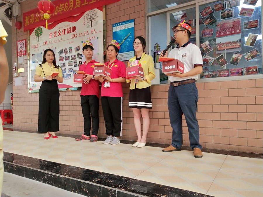 XUCAI-Birthday Party News About Glitter Manufacturer